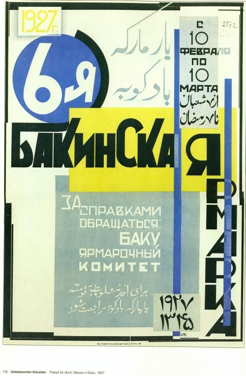 Искусство пропаганды (92 работ) (4 часть)