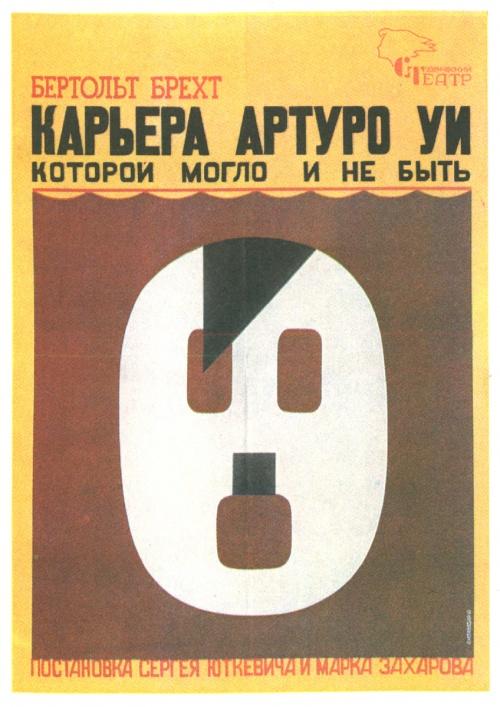 Искусство пропаганды (223 работ) (5 часть)