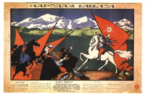 Искусство пропаганды (310 работ) (3 часть)
