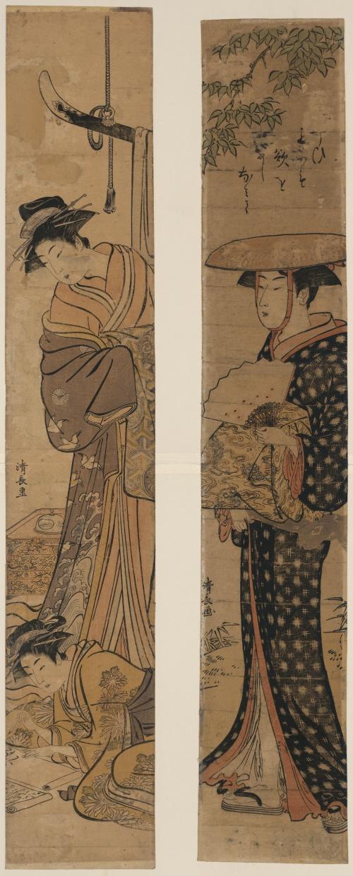 Torii Kiyonaga (1752-1815) (1 работа)