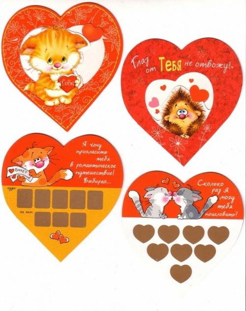 Cards-valenitinki from Marina Fedotova \ Открытки-валенитинки от Марины Федотовой (25 открыток)