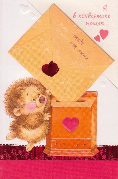 Cards-valenitinki from Marina Fedotova  Открытки-валенитинки от Марины Федотовой (25 открыток)