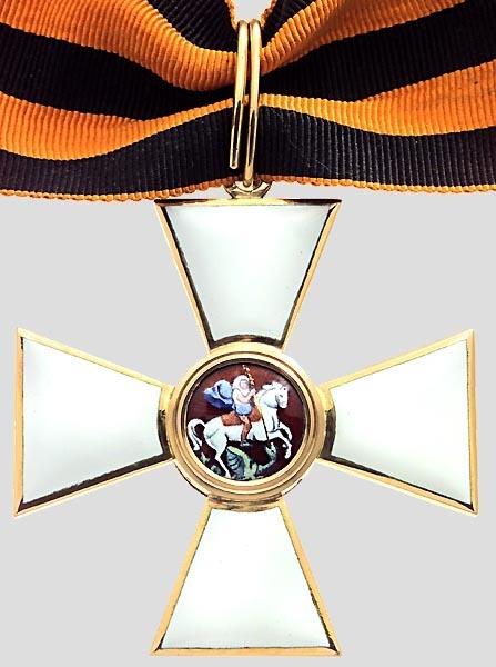 Каталог орденов и медалей России Орден Святого Великомученика и Победоносца Георгия