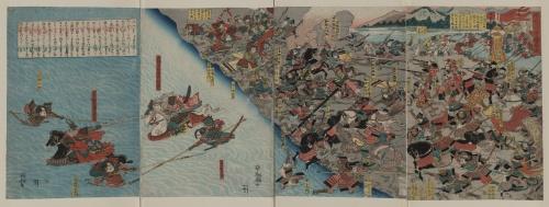 Utagawa Yoshitora (active ca. 1850-1880) (69 работ) (3 часть)