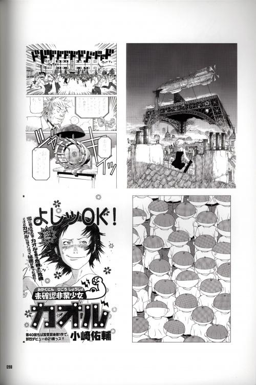 Kozaki Yusuke - KYMG (122 работ)