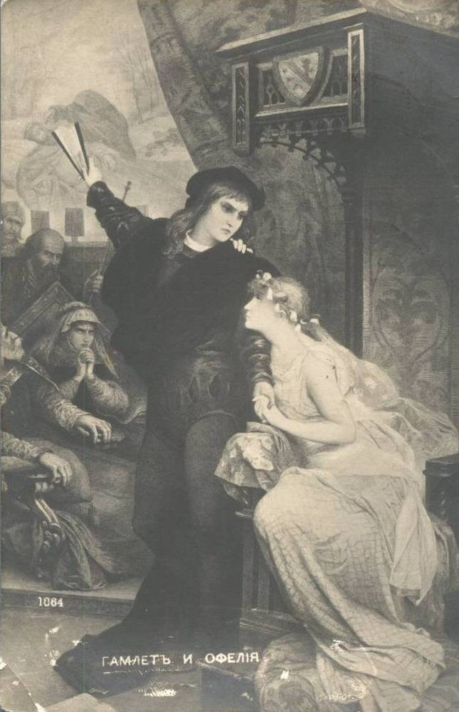 the relationship between ophelia and hamlet william A comparison of the love relationship between ophelia and hamlet and gertrude and claudius, will illustrate that betrayal, selfishness and lack of love cause the downfall of these relationships there are many examples of betrayal in the play hamlet.