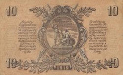 Старинные банкноты (94 работ)