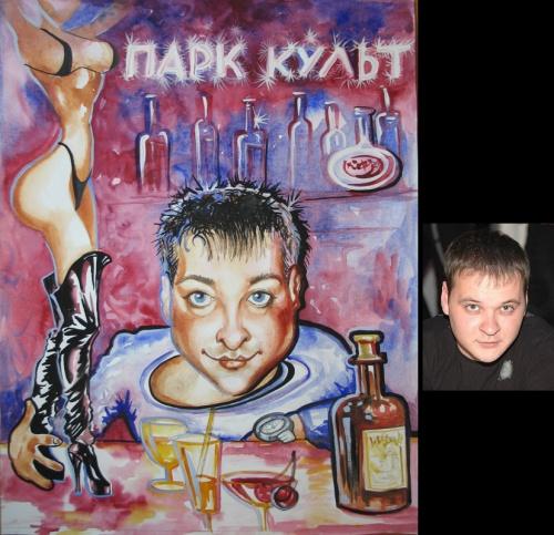 Художник Галина Калачихина (62 работ)