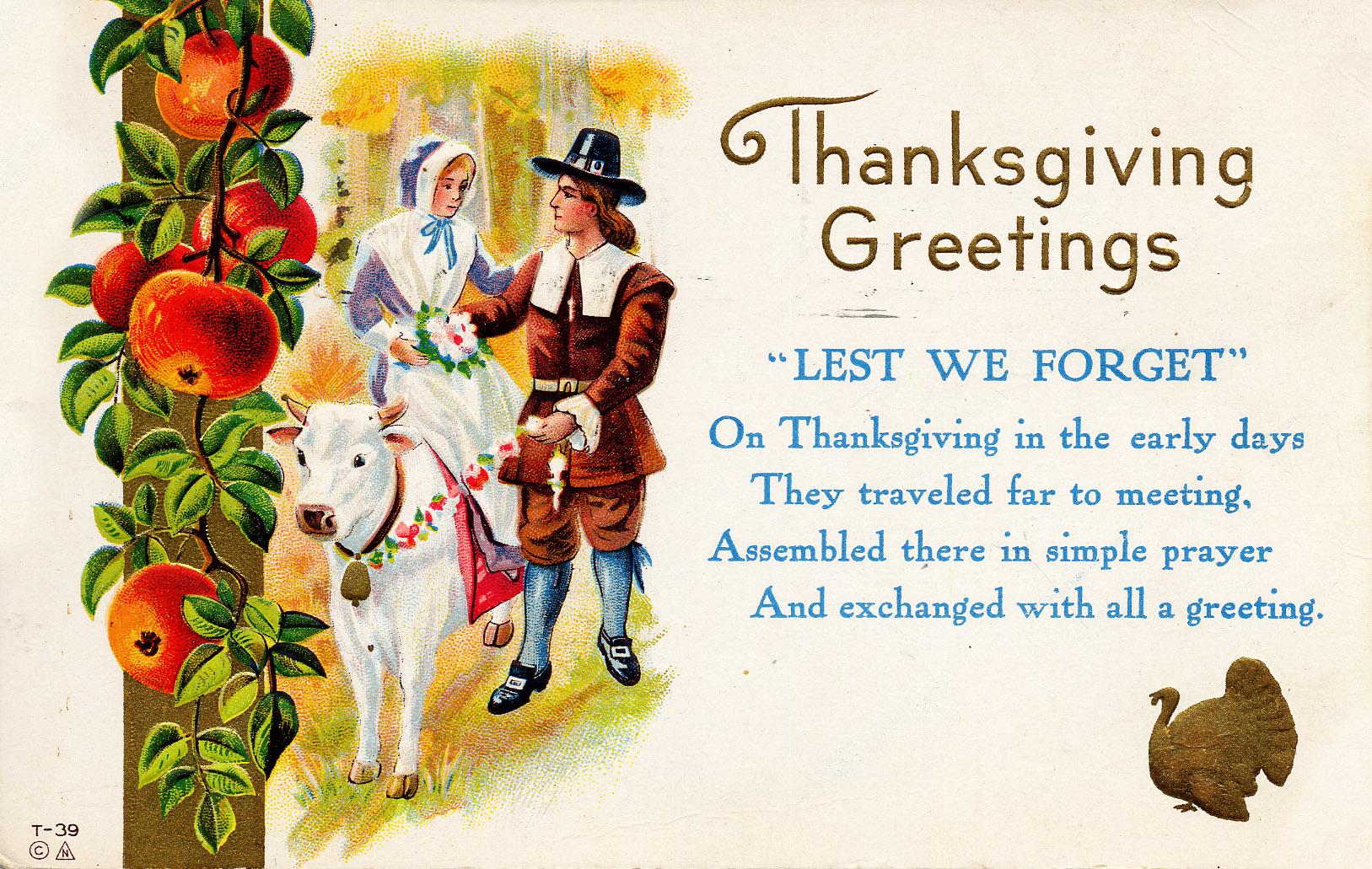 малыши хотят день благодарения по английски поздравления здесь