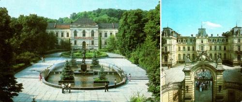 Львов-1985 (17 открыток)