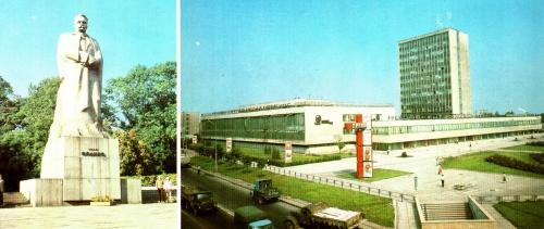 Львов-1985 (17 фото)