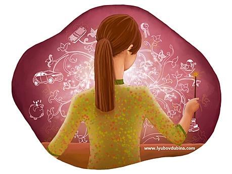 Иллюстратор Любовь Дубина (68 работ)