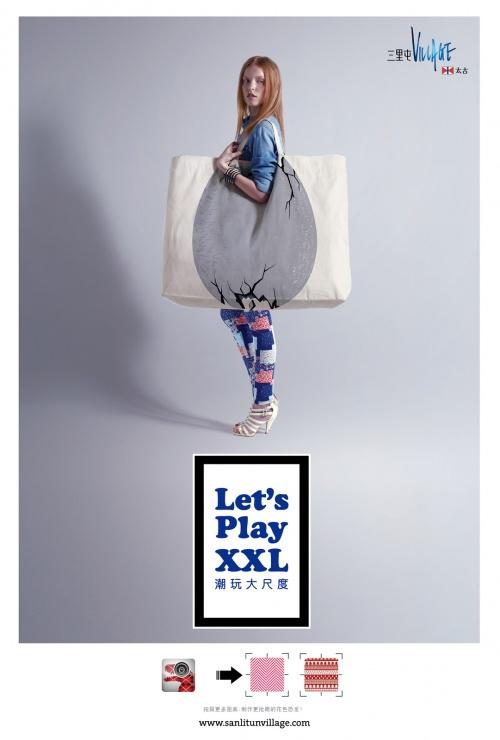 Современная реклама: MIX#97 (100 фото)