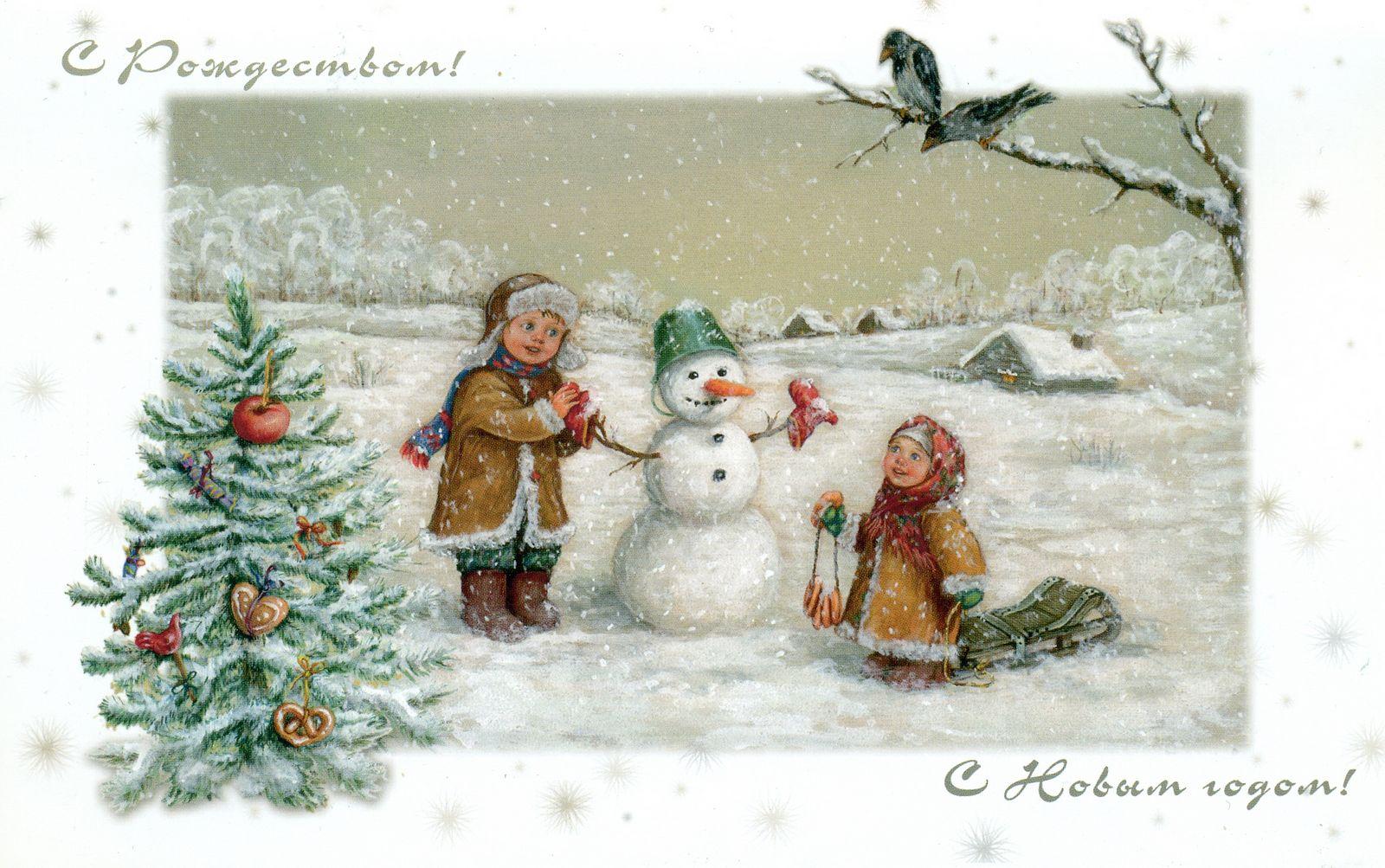 Художники открыток