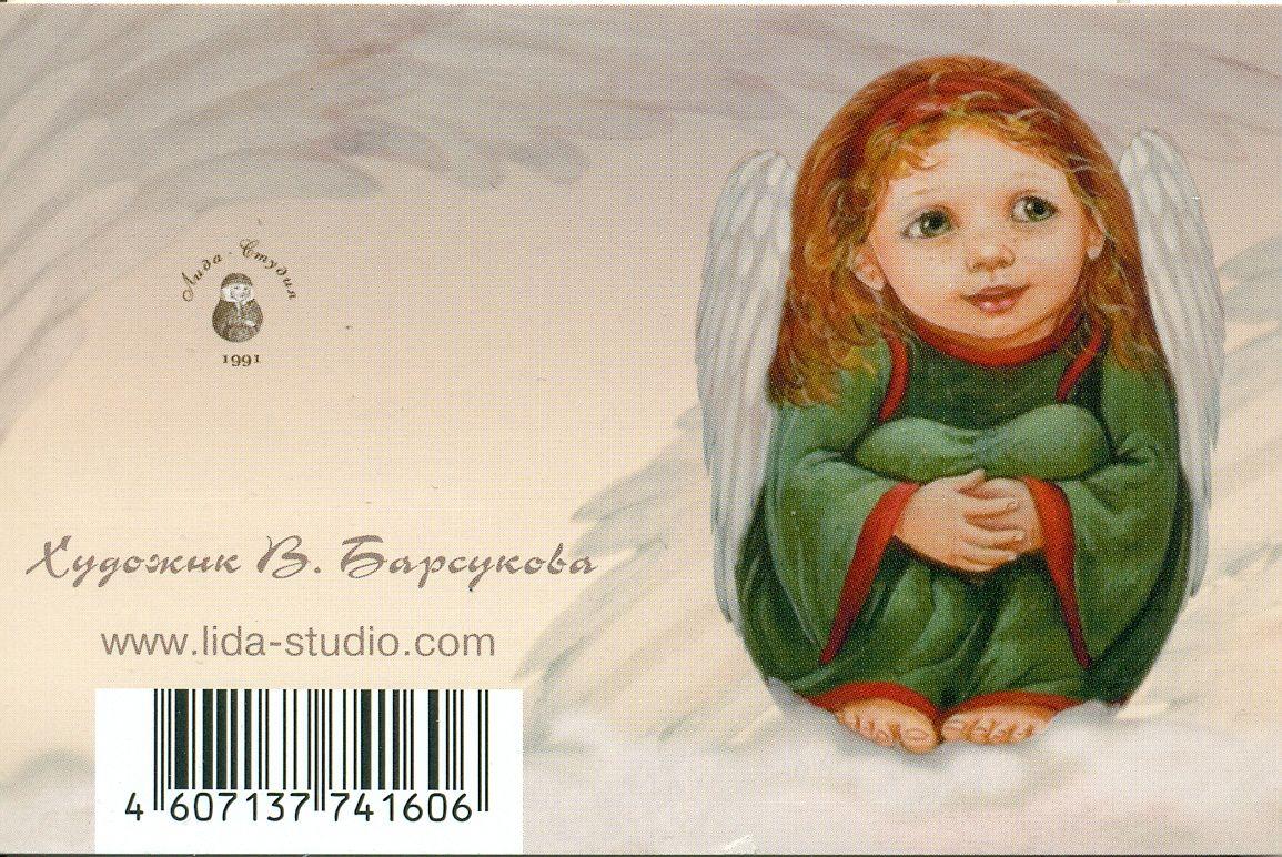 студия открыток: