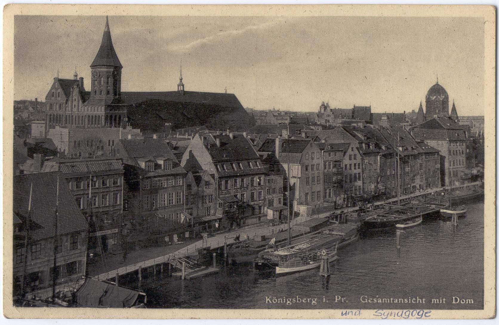 Фото экскурсия - довоенный калининград (кёнигсберг) (647 фот.