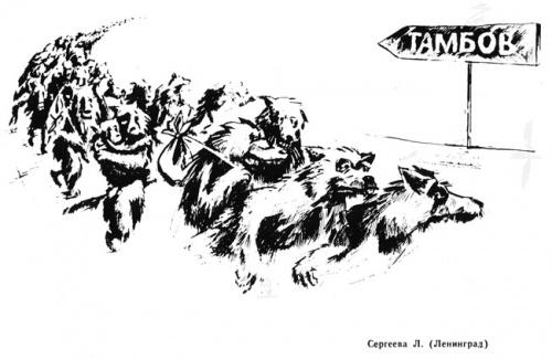 Иллюстратор Василий Александров (55 работ)
