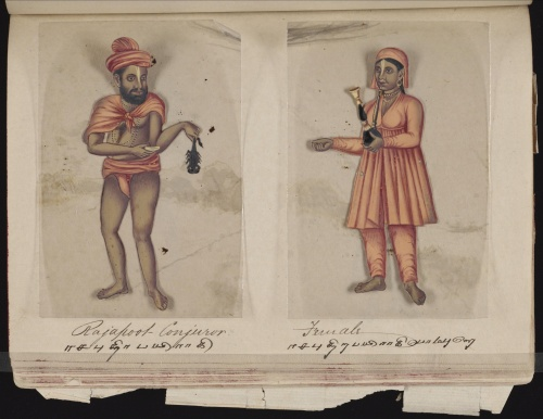 Seventy-two Specimens of Castes in India (1837) (36 работ) (2 часть)