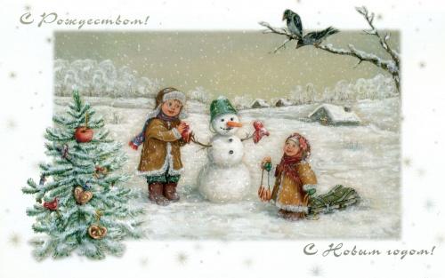 Новогодние открытки от издательства Лида-студия (35 открыток)