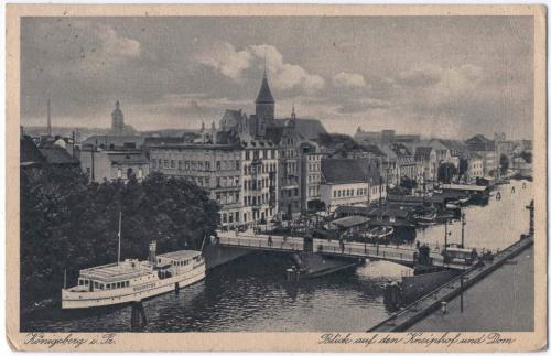 Фото экскурсия - Довоенный Калининград (Кёнигсберг) (647 фото) (2 часть)