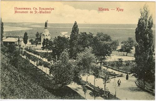 Киев. Открытки начало 20 века (33 открыток)