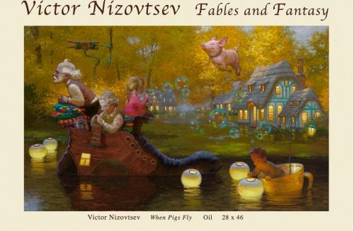 Дедушкины сказки - Victor Nizovtsev (61 работ)