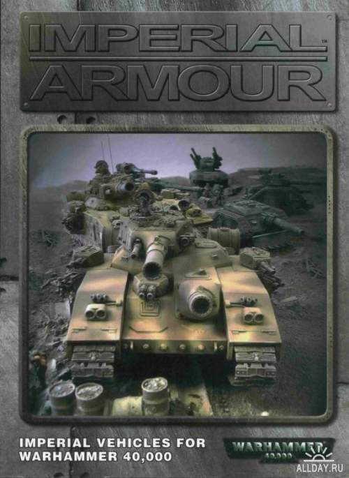 Imperial Armour: Imperial Vehicles for Warhammer 40,000 (1 фото)