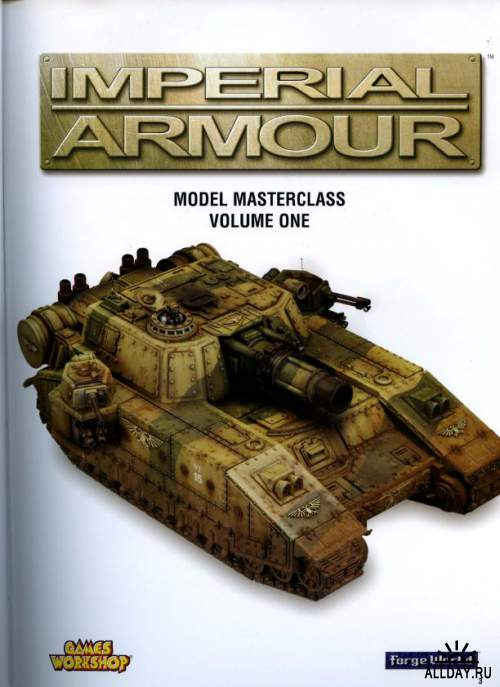 Imperial Armour: Model Masterclass (1 фото)