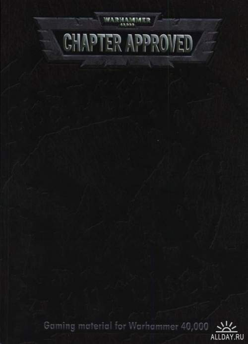 Warhammer 40k - Codex. Astronomicon (1 фото)