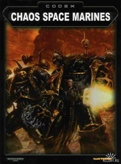 Codex: Chaos Space Marines (1 файл)